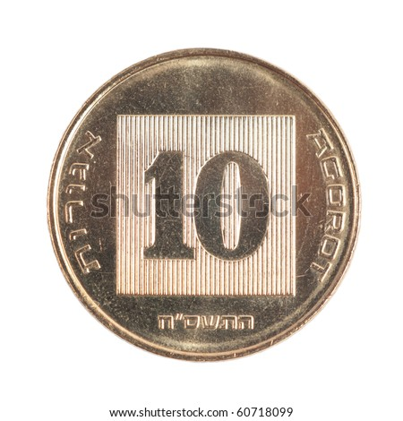 Ten Israeli New Sheqel Cents - stock photo