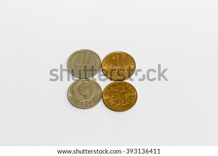 ten kopecks, and the Soviet-era Russian ten kopecks. Comparison and comparison. Heads and Tails. Coat of arms of the USSR and the emblem of Moscow. - stock photo