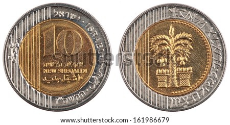 Ten Shekels coin, Isolated with clipping path - stock photo