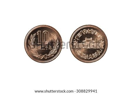 ten yen - stock photo