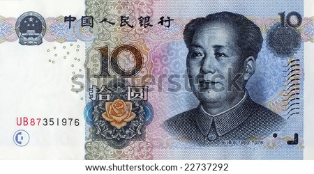 Ten yuan banknote. Chinese currency with Mao portrait. - stock photo
