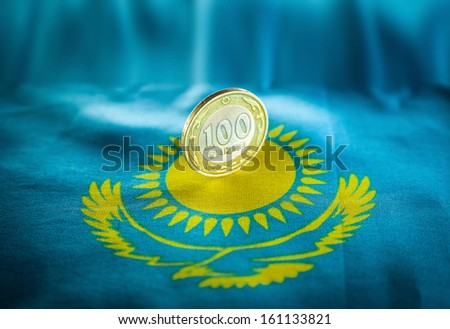 Tenge - Kazakh money - stock photo