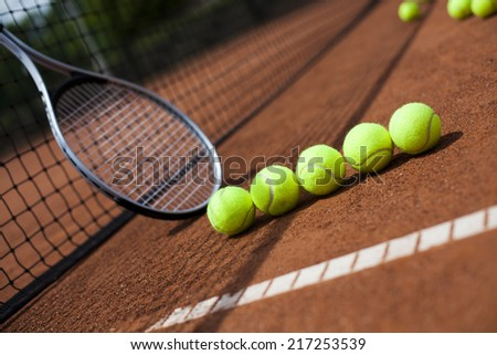 Tennis Ball on court - stock photo