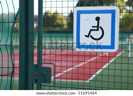 Tennis courts with barrier-free wheelchair access - stock photo