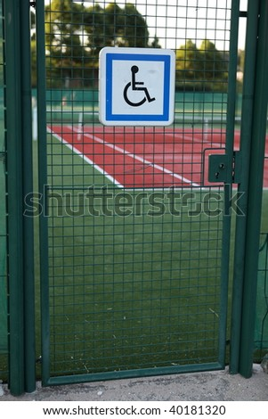Tennis courts with wheelchair access - stock photo