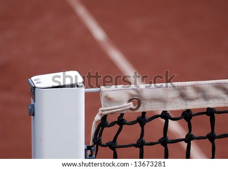 Tennisnet - stock photo
