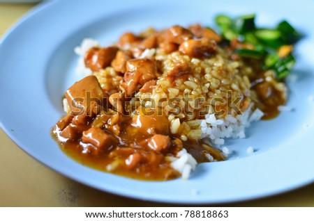 Teriyaki chicken rice , Asian style food - stock photo