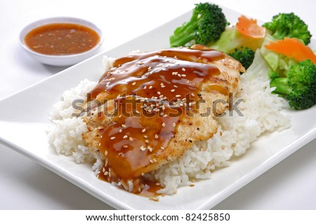 Teriyaki Chicken with steamed rice - stock photo