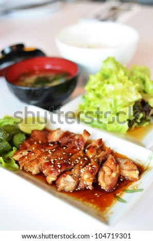 Teriyaki Grilled Chicken - Japanese Food - stock photo
