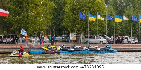 TERNOPIL, UKRAINE - AUGUST 23 :    East European Jet Ski Challenge 2016,  August 22-24, Ternopil. on lake in Ternopil, Ukraine, East Europa