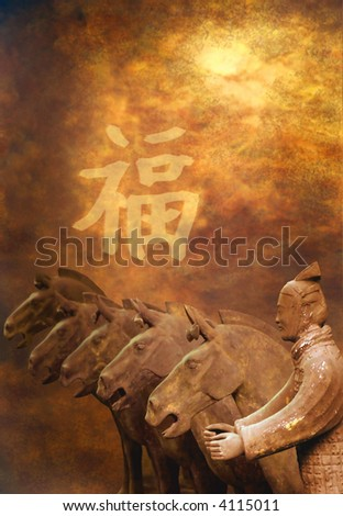 terracotta warrior and horses of xian on grunge background with chinese good luck sign - stock photo