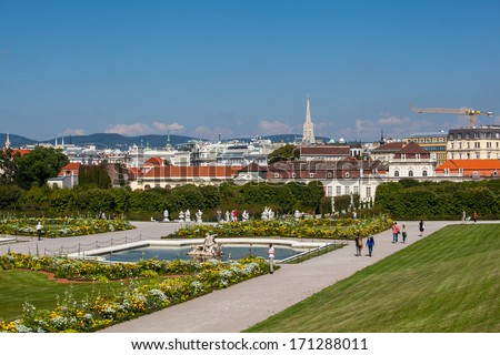 Territory of Belvedere Palace, Vienna, Austria - stock photo