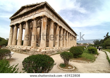 Teseo's Temple in Ancient Agora .Athena.Greece - stock photo