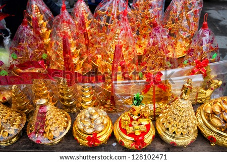 Tet ornaments for sale in Hanoi, Vietnam - stock photo