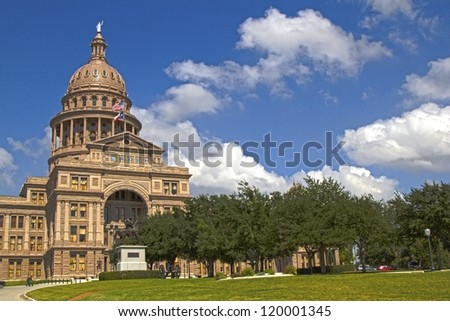 Texas Capitol - stock photo