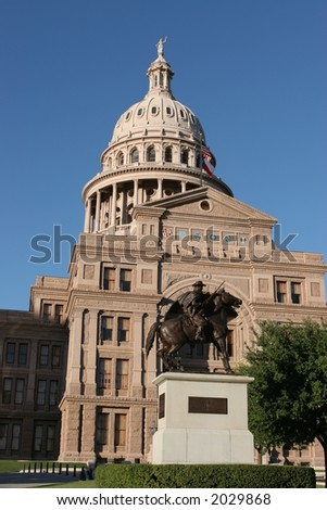 Texas State Capitol in Austin - stock photo