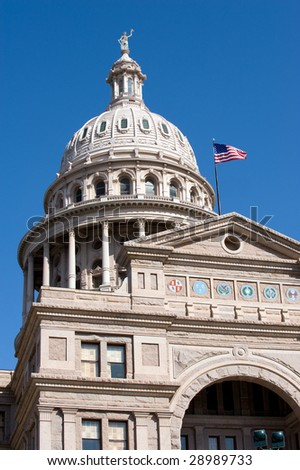 Texas state senate building in Austin - stock photo