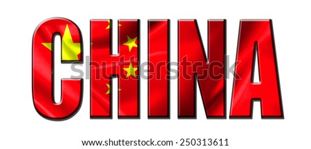 Text concept with China waving flag - stock photo
