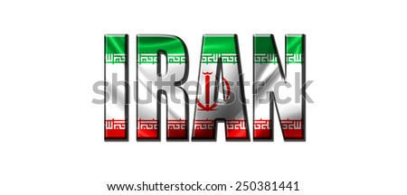 Text concept with Iran waving flag - stock photo
