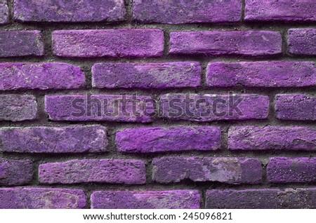 texture brick wall - stock photo