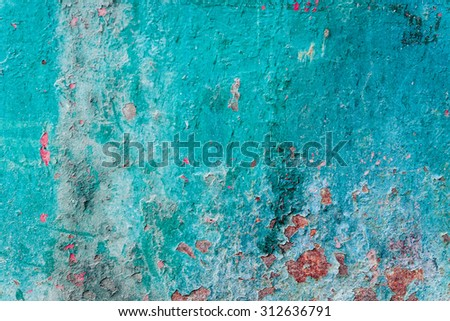 Texture.  Metal. It can be used as a background - stock photo