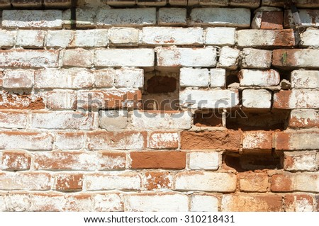 texture of bricks. Texture of old brick building