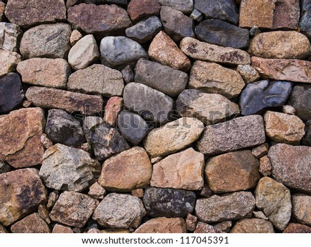 Texture of Japanese Stone Wall - stock photo