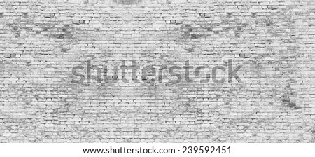 Texture of long white brick wall - stock photo
