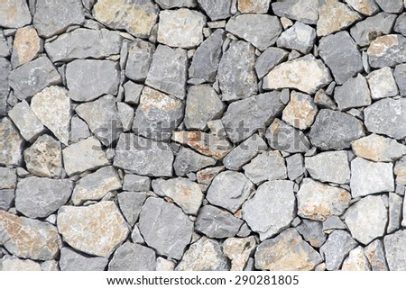 Texture of the stone floor - stock photo
