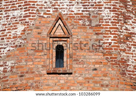 Texture of wall with window of ancient fortress (Kremlin) in Smolensk town, Russia - stock photo