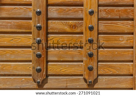 Texture wooden fence