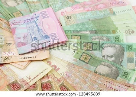 Textured background currency ukrainian banknotes on business concept/Ukrainian money