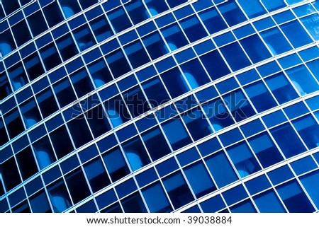 textured details of modern office skyscraper - stock photo