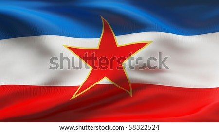 Textured former YUGOSLAVIA cotton flag with wrinkles and seams - stock photo