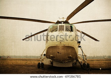 Textured grunge sikorsky helicopter - stock photo
