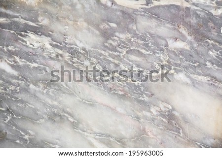 Textures of marble - stock photo