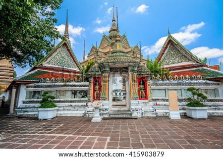Thai architecture in Wat Pho public temple in Bangkok, Thailand. - stock photo