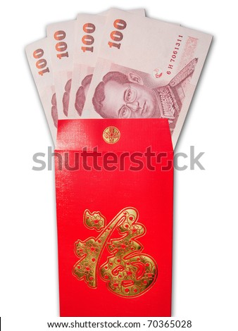 Thai Banknotes in chinese style red envelope isolated on white background - stock photo
