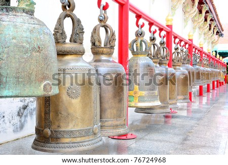 Thai brass bell in the temple - stock photo