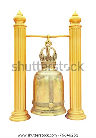 Thai brass bell in the temple isolated on white background - stock photo