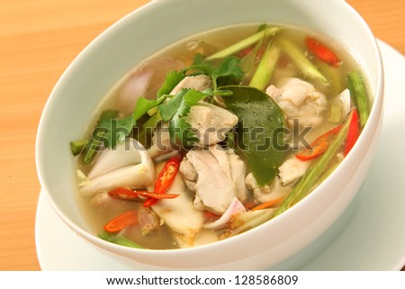 Thai Chicken Stock Photos, Royalty-Free Images  Vectors