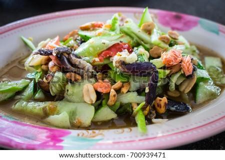 Ban Som Tum Thai Food