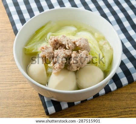 Thai Cuisine and Food, A Bowl of Delicious Chinese Cabbage Soup with Minced Pork and Meat Ball. - stock photo