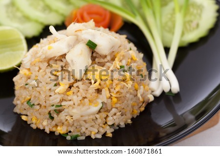 Thai cuisine ,fried rice with crab - stock photo