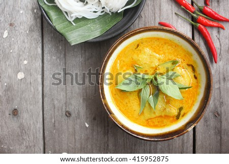 Thai curry with rice noodle - stock photo
