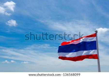 Thai Flag - stock photo