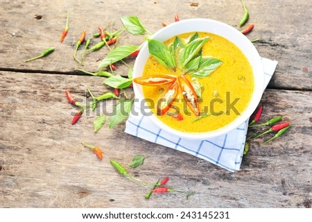 Thai Food Curry Chicken. - stock photo