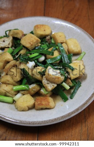 Thai food. deep fried tofu with vegetables and oyster sauce - stock photo