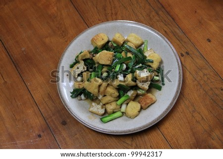 Thai food. deep fried tofu with vegetables and oyster sauce