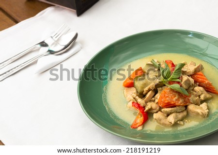 Thai food green curry - stock photo